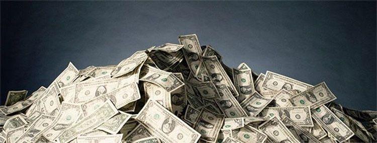 Problemas con el dinero - metafísica